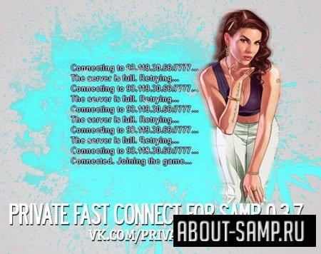Fast Connect для SA:MP 0.3.7